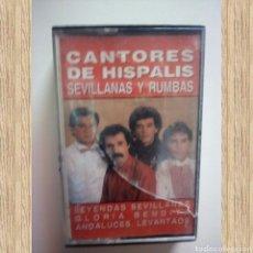 Casetes antiguos: CINTA CASETE DE CANTORES DE HISPALIS, SEVILLANAS Y RUMBAS. Lote 92230502