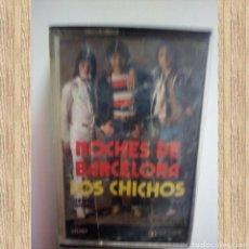 Casetes antiguos: CINTA CASETE DE LOS CHICHOS, NOCHES DE BOHEMIA (SÓLO CARÁTULA). Lote 92232304