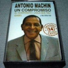 Cassettes Anciennes: ANTIGUA CINTA DE CASETE CASSETTE ANTONIO MACHÍN UN COMPROMISO 14 GRANDES ÉXITOS EL HUERFANITO. Lote 94719155