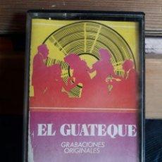 Casetes antiguos: EL GUATEQUE. CINTA CASSETTE CASETE CASSETE CASETTE. Lote 94742896