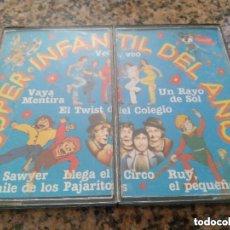 Cassetes antigas: 2 CINTAS CASETTE PARCHIS PAYASOS DE LA TV SUPER INFANTIL DEL AÑO RUY MISHA BANNER Y FLAPI .... Lote 95945231