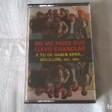 Casetes antiguos: 19-CASSETTE NO ME PISES QUE LLEVO CHANCHAS, SOLO LA CAJA. Lote 97277495