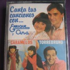 Casetes antiguos: CANTA TUS CANCIONES CON ENRIQUE Y ANA - CARAMELOS Y TORREBRUNO CASETE HISPAVOX - TVE TELEVISION. Lote 99795391
