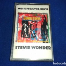 Casetes antiguos: STEVIE WONDER ( JUNGLE FEVER ) AM RECORD 1991. Lote 227278815