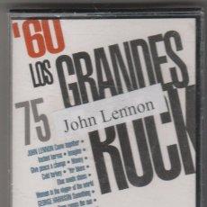Casetes antiguos: LENNON, HARRISON, RINGO & MCCARTNEY - IMAGINE (CASSETTE LOS GRANDES DEL ROCK Nº 75) BEATLES. Lote 103132911