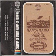 Cassettes Anciennes: QUILAPAYUN - SANTA MARIA DE IQUIQUE (CASSETTE MOVIEPLAY 1975). Lote 103188771