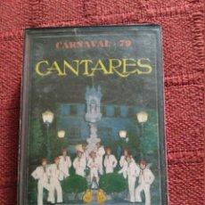Casetes antiguos: CARNAVAL DE CADIZ CASETE COMPARSA CANTARES. Lote 103821127