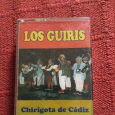 Casetes antiguos: CARNAVAL DE CADIZ CASETE CHIRIGOTA LOS GUIRIS. Lote 103821291