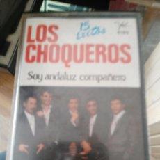 Casetes antiguos: LOS CHOQUEROS. Lote 104023907