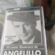 Casetes antiguos - Angelillo - 104269251