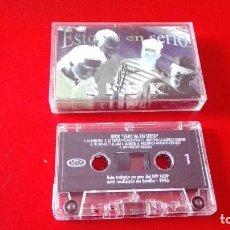 Casetes antiguos: SFDK - ESTO VA EN SERIO - MAQUETA 1996 - MUY BUSCADA!! - RAP - HIP HOP - SEVILLA. Lote 104774771
