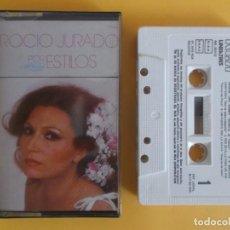 Casetes antiguos: ROCIO JURADO - POR ESTILOS MUSICA CINTA CASETE. Lote 105280143