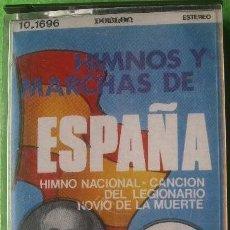 Casetes antiguos: HIMNOS Y MARCHAS DE ESPAÑA. HIMNO NACIONAL, GUARDIA CIVIL, CANCIÓN DEL LEGIONARIO .... Lote 110943155