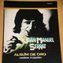 Casetes antiguos: JOAN MANUEL SERRAT, ALBUM DE ORO, CAJA / BOX CON 4 CASETTES, ERCOM. Lote 111743207