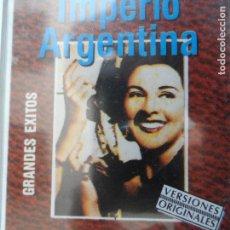 Casetes antiguos: IMPERIO ARGENTINA GRANDES EXITOS ZAFIRO 1987 CASSETTE . Lote 115011143