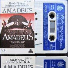 Casetes antiguos: AMADEUS - BANDA SONORA ORIGINAL. Lote 93880045