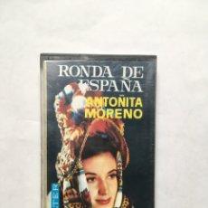 Casetes antiguos: CINTA CASSETTE ANTOÑITA MORENO - RONDA DE ESPAÑA. Lote 116176587