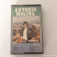 Cassette antiche: CASETE ANTONIO MOLINA. Lote 118180479