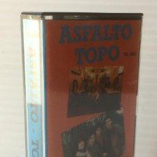 Casetes antiguos: ASFALTO TOPO. SNIF, 1989. ROCK URBANO. CASETE . Lote 118487903