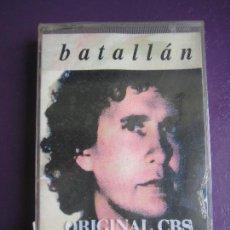 Casetes antiguos: LUIS EMILIO BATALLAN CASETE CBS 1990 - BALLET DA NENA - FOLK GALICIA . Lote 118616271