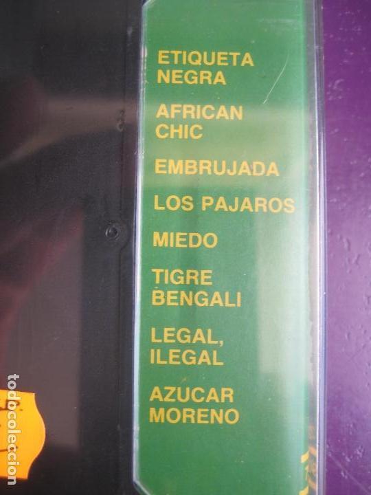 Casetes antiguos: CASAL CASETE RARA del etiqueta negra - TECNO POP - SYNTH - GLAM POP - Foto 2 - 118667691