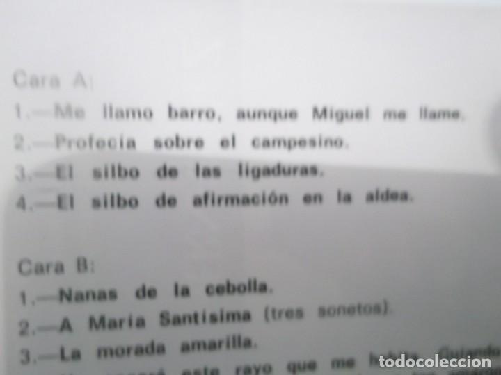 Casetes antiguos: MIGUEL HERNANDEZ EN LAS VOCES DE CARMEN BERNARDOS, NURIA ESPERT, FERNANDO GUILLEN, F.VALLADARES - Foto 3 - 120765935