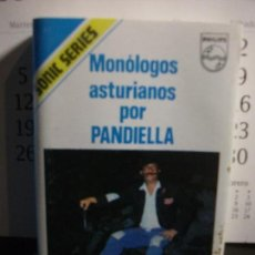 Casetes antiguos: MONOLOGOS ASTURIANOS POR PANDIELLA. CASSETTE ASTURIAS. Lote 120885071