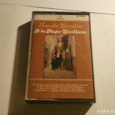 Cassetes antigas: LOS DE SEVILLA-A LA MUJER SEVILLANA. Lote 122477299