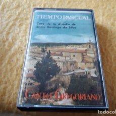 Casetes antiguos: TIEMPO PASCUAL. CORO DE LA ABADÍA DE SANTO DOMINGO DE SILOS CANTOS GREGORIANOS. Lote 123588983