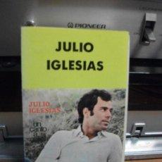 Casetes antiguos: JULIO IGLESIAS - UN CANTO A GALICIA CASSETTE COLUMBIA . Lote 124452811