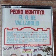 Casetes antiguos: EL GITANO DE VALLADOLID ACROPOL FIRMADA. Lote 124709612
