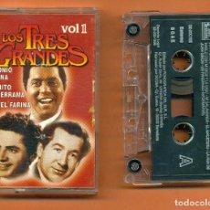 Casetes antiguos: LOS TRES GANDES, A. MOLINA, J. VALDERRAMA, R. FARINA - VOL 1 FODS RECORDS, AÑO: 1998 - CASETE, A-58. Lote 125372559
