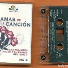 Casetes antiguos: VARIOS, DAMAS DE LA CANCION - VOL, 3 - EDITA: DIVUCSA - AÑO: 1999 - CASETE, A-59. Lote 125372735