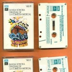 Casetes antiguos: EL DILUVIO QUE VIENE - BANDA SONORA VOL, 1 Y 2 - EDITA: EMI - AÑO: 1977 - CASETE, A-63. Lote 125373803