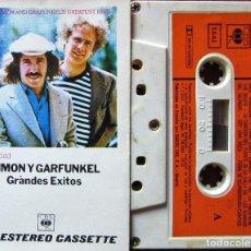 Casetes antiguos: SIMON Y GARFUNKEL - GRANDES ÉXITOS. Lote 126171499