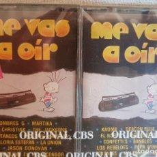 Casetes antiguos: ME VAS A OIR / VARIOS GRUPOS / DOBLE MC - CBS - 1989 / PRECINTO ORIGINAL CBS.. Lote 126374191