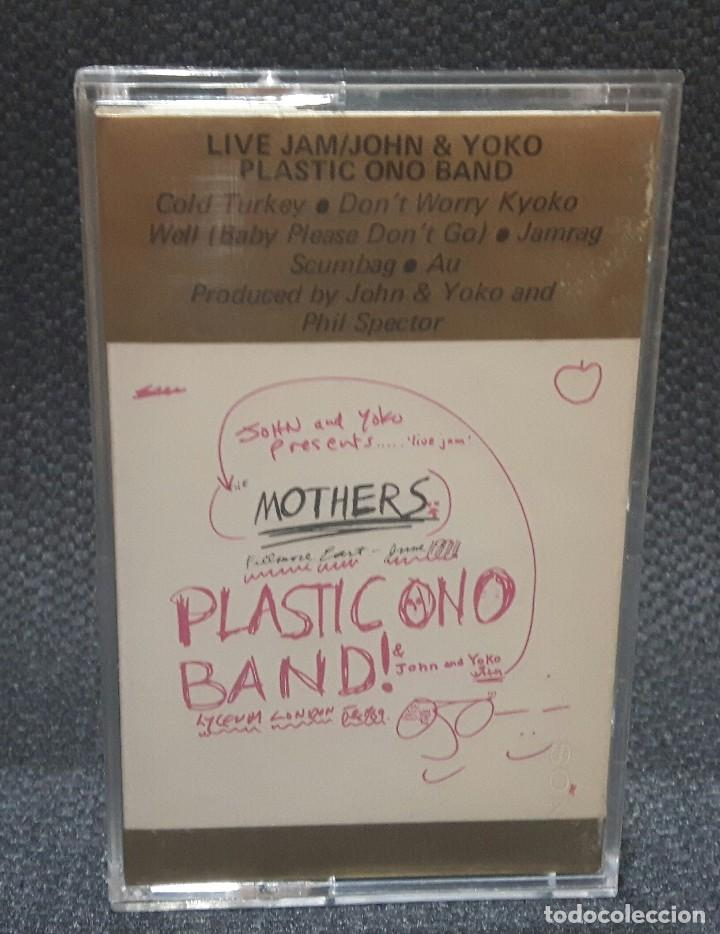 John Lennon Beatles Live Jam Cassette U Sold At Auction 127852035