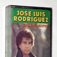 Casetes antiguos: CINTA CASSETTE - JOSE LUIS RODRIGUEZ EL PUMA - GRANDES EXITOS. Lote 128110671