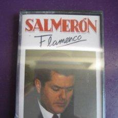 Casetes antiguos: SALMERON CASETE COCK - FLAMENCO - 8 TEMAS - PRECINTADA, SIN ESTRENAR. Lote 129662895