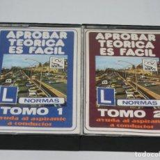 Casetes antiguos: DOBLE CASETE APROBAR LA TEÓRICA ES FÁCIL NORMAS TOMO 1 Y 2 AYUDA AL ASPIRANTE A CONDUCTOR - 1979. Lote 130346310