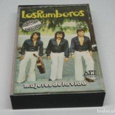 Casetes antiguos: CASETE LOS RUMBEROS - MUJERES DE LA VIDA - 1977. Lote 130355078