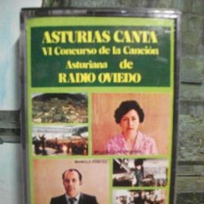 Casetes antiguos: ASTURIAS CANTA VI CONCURSO DE LA CANCION ASTURIANA DE RADIO OVIEDO RCA 1980. Lote 130727629