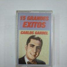 Casetes antiguos: CARLOS GARDEL. 15 GRANDES EXITOS DE CARLOS GARDEL. NUEVO. CASETE. TDKV20. Lote 131180304