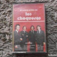 Cassetes antigas: EL NUEVO ESTILO DE LOS CHOQUEROS. Lote 131932654