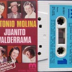 Casetes antiguos: ANTONIO MOLINA - JUANITO VALDERRAMA - DESAFÍO DEL CANTE. Lote 133441202