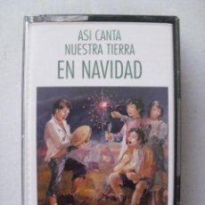 Casetes antiguos: ASÍ CANTA NUESTRA TIERRA EN NAVIDAD. VOLUMEN 16. CAJA SAN FERNANDO.. Lote 133974110