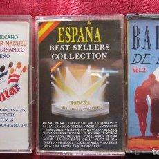 Casetes antiguos: 4 CASETES,CASETTES: BALADAS DE LOS 60/70.FUNCIONANDO Y CAJAS SIN ROTURAS. Lote 136679654