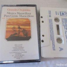 Casetes antiguos: MUSICA MARAVILLOSA PARA GENTE MARAVILLOSA VOL. 18. Lote 137129278