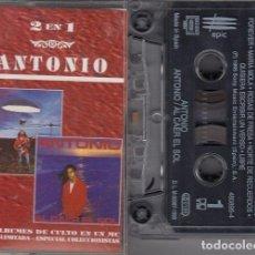 Casetes antiguos: ANTONIO FLORES - 2 EN 1 - ANTONIO / AL CAER EL SOL - CINTA DE CASETE - CASSETTE TAPE. Lote 137447198