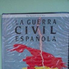 Casetes antiguos: LA GUERRA CIVIL ESPAÑOLA. Lote 138703154